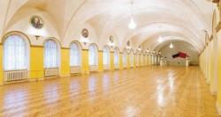 Меньшиков холл