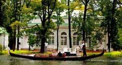 Павильон Зал на острову