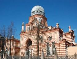 Санкт-Петербургская Большая Хоральная Синагога