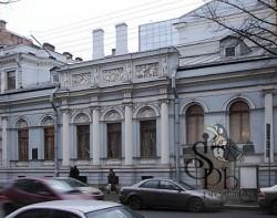 Особняк княгини Гагариной