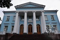 Государственная резиденция
