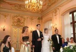 Место для выездной регистрации - дворец князя Кочубея