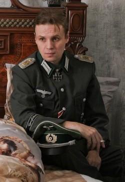 военная форма Германии