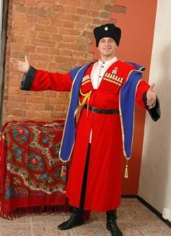 Казачий костюм с черкеской
