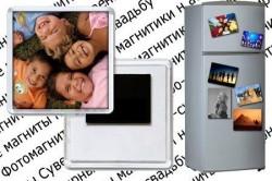 Выездная фотостудия с изготовлением фотомагнитов