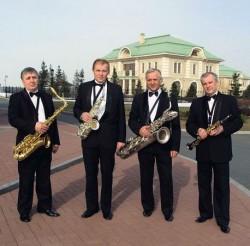 Ансамбль саксофонистов «Saxtown Band»