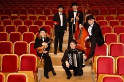 Еврейский ансамбль  «Tirlitops»