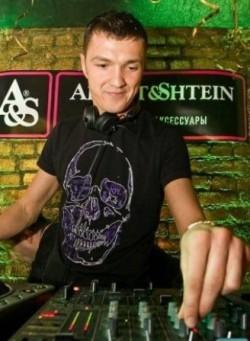 DJ Vadim Vogue